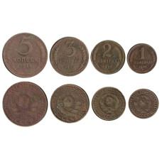Набор из 4-х монет 1924 г. (3)