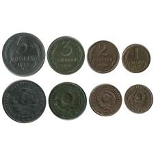 Набор из 4-х монет 1924 г. (2)