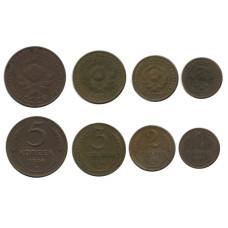 Набор из 4-х монет 1924 г. (1)