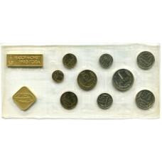 Набор монет СССР регулярного чекана 1980 г. ЛДМ в запайке