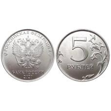 5 рублей России 2020 г.