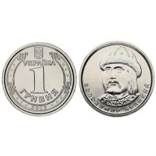 1 гривна Украины 2019 г.