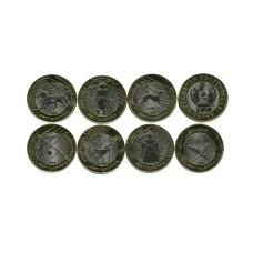 Набор монет 100 тенге Казахстана 2020 г. Сокровища степи 7 шт.