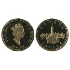 1 доллар Канады 1992 г.,125-летие канадской конфедерации