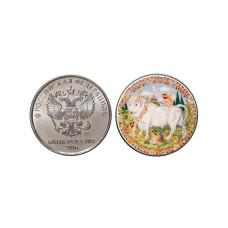 5 рублей, Серии Гороскоп, Телец