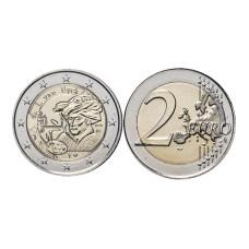 2 евро Бельгии 2020 г. Ян Ван Эйк