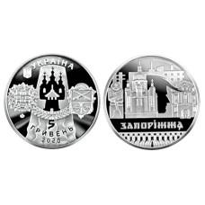 5 гривен Украины 2020 г. Запорожье