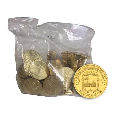 Монета 10 рублей России 2015г. Можайск (ГВС) 100 шт. Опт
