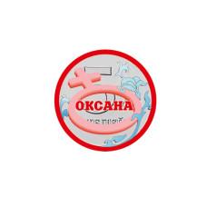 5 рублей, Оксана