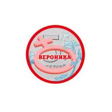 5 рублей, Вероника