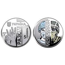 5 гривен Украины 2020 г. Передовая