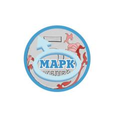 5 рублей, Марк