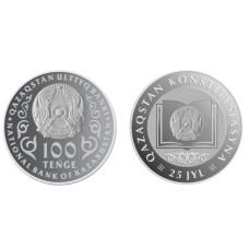100 тенге Казахстана 2020 г. 25 лет Конституции Казахстана