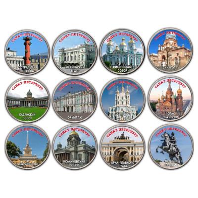 Набор монет 5 рублей , Виды Санкт-Петербурга