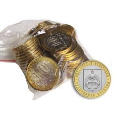 10 рублей России 2011 г. Республика Бурятия 50 шт. Опт
