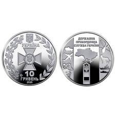 10 гривен Украины 2020 г. Государственная пограничная служба Украины
