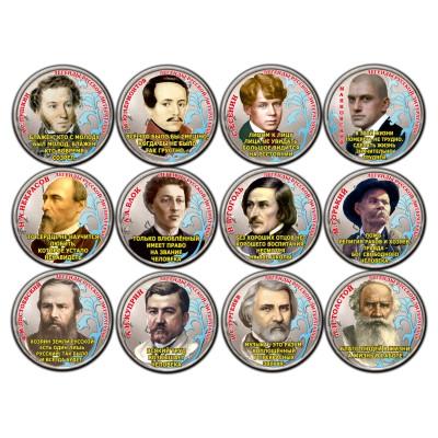 Набор монет 5 рублей , Легенды русской литературы