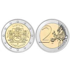 2 Евро Литвы 2020 г. Аукштайтия