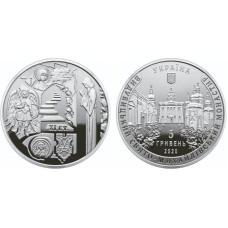 5 гривен Украины 2020 г. Выдубицкий Свято-Михайловский монастырь