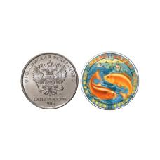 5 рублей, Серии Гороскоп, Рыбы