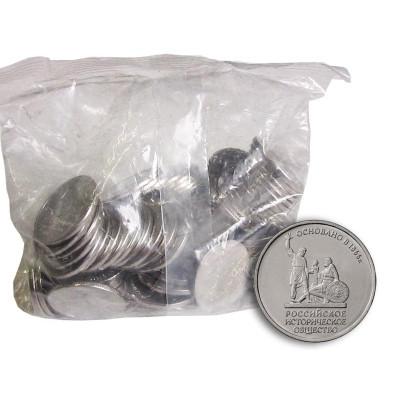 Монета 5 рублей России 2016 г. РИО 100 шт. Опт