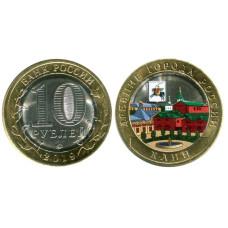 10 рублей России 2019 г. Клин (цветная)