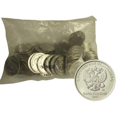Монета 1 рубль 2017 г. Опт 100 шт.