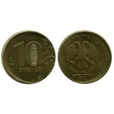 10 рублей 2012 г. (брак штампа, смещение)