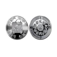 5 гривен Украины 2020 г. Год Быка