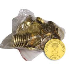 10 рублей России 2013 г. Псков (ГВС) 100 шт. Опт