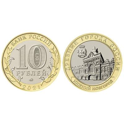 Монета 10 рублей 2021 г. Нижний Новгород