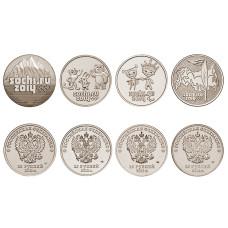 Набор из 4-х монет, Сочи - 2014