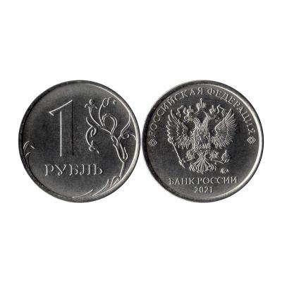 Монета 1 рубль 2021 г. регулярный чекан