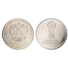 25 рублей 2018 г., Эмблема