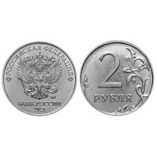2 рубля 2021 г.