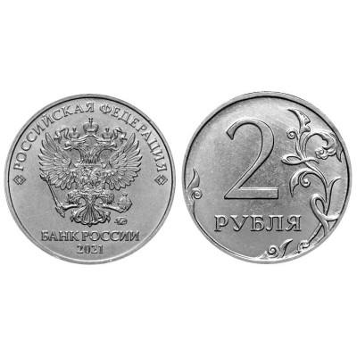 Монета 2 рубля России 2020 г.