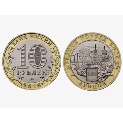 Монета 10 рублей 2016 г., Зубцов Биметалл