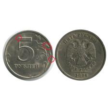 5 рублей 2008 г. (шт. 2,2)