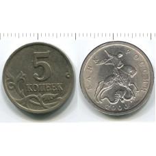 5 копеек 2000 г. СП