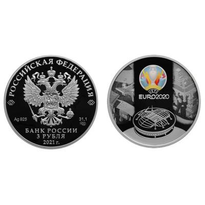 3 рубля 2021 г. Чемпионат Европы по футболу 2020
