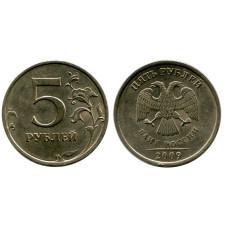 5 рублей 2009 г., немагнитная СПМД