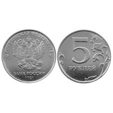 5 рублей 2021 г.