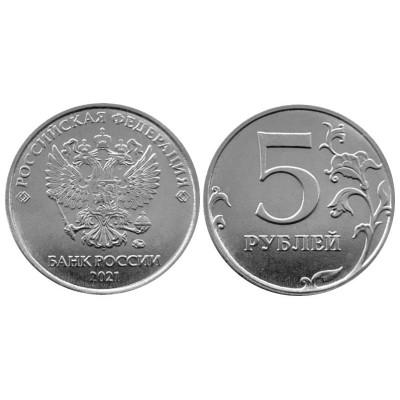 Монета 5 рублей России 2021 г.