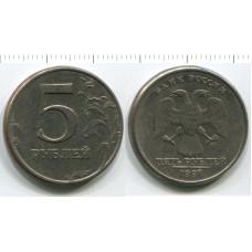 5 рублей 1997 г.