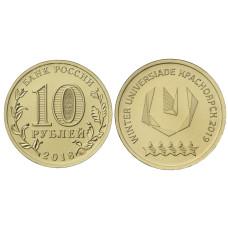 10 рублей 2018 г., Универсиада 2019 года в г. Красноярске, логотип