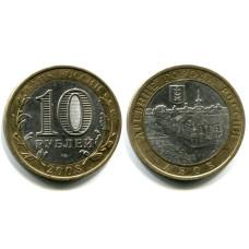 10 рублей 2008 г., Азов СПМД