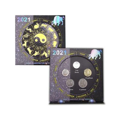Набор разменных монет России с жетоном 2021 г. (в буклете)