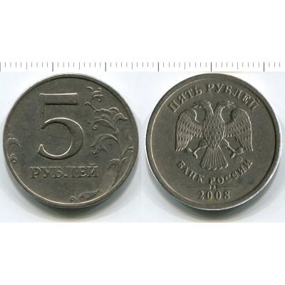 Монета 5 рублей 2008 г.