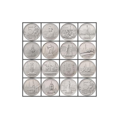 Набор монет 2016 г., Города-столицы , освобождённые советскими войсками от немецко-фашистских