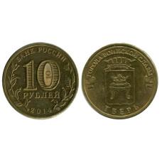 10 рублей 2014 г., Тверь